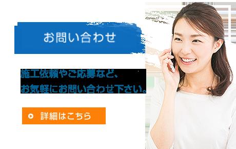 bnr_contact01_half